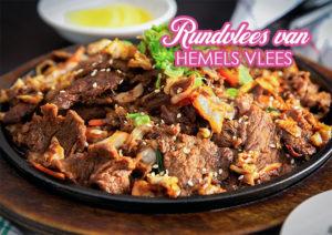 Hemels Vlees rundvlees online bestellen Antilliaans recept